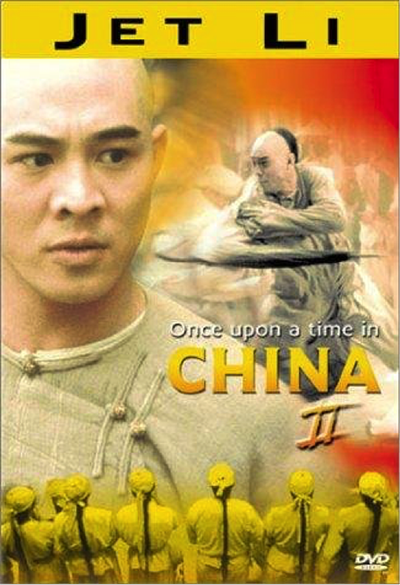 Once Upon A Time Chinese Movie